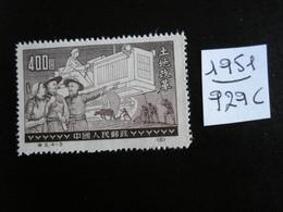Chine - Année 1951 - Réforme Agraire - Y.T. 929C - Oblitérés - Used - Gebruikt