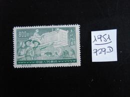 Chine - Année 1951 - Réforme Agraire - Y.T. 929D - Oblitérés - Used - Gebruikt