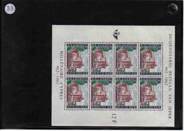 BLOK 33 IEPER POSTFRIS** 1962 - Blocks & Kleinbögen 1962-....