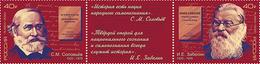Russia 2020 Historians Set MNH - Ongebruikt