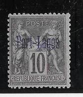 Port Lagos N°2 - Neuf * Avec Charnière - TB - Unused Stamps