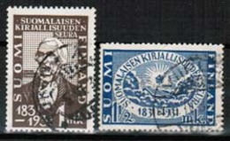 1931 Society Of Finnish Lliterature Complete Set Used, Michel 8,- - Finland