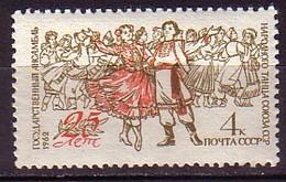 RUSSIA - UdSSR - 1962 - Dense - 1v** Mi 2574 - 1923-1991 URSS