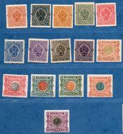 North Epiros 1914 Moschopolis Issue 15 Values MH 2002.2806 See Karamitsos Catalogue - Local Post Stamps