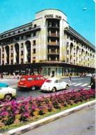 BUCAREST HOTEL ATHENEE PALACE,VOITURES ANNEE 60,VOLKSWAGEN COCCINELLE   REF 63007 - Hotels & Restaurants