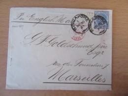 Singapour/Straits Settlements/Etablissements Des Détroits - Vers Marseille - Per English Mail - Cachet Rouge - 1897 - Singapour (...-1959)