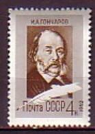 RUSSIA - UdSSR - 1962 - 150ans De La Naissance De Gocherov - 2v** Mi 2609 - 1923-1991 URSS