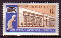 RUSSIA - UdSSR - 1962 - Ventes Aux Encheres De Fournire A Leningrade - 1v** Mi 2618 - 1923-1991 URSS