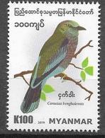 MYANMAR, 2019,  MNH,BIRDS, 1v - Birds