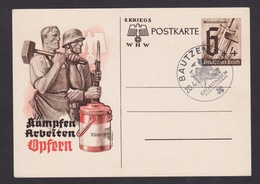 AK Propaganda / WHW Kämpfen / Arbeiten / Opfern   ...  ( E 1789 ) - War 1939-45