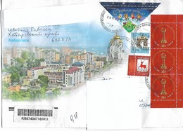 Used Envelope Russia 2017 Football - FIFA Confederations Cup, Russia,2016 Happe New Year, - Lettres & Documents