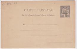 Tunisie  Entier Postal  Carte Postale CP6 - Lettres & Documents