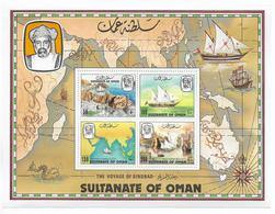 1981 - OMAN - RARE YVERT BLOC N°1 ** / MNH - COTE = 40 EUR. - VOYAGE De SINBAD LE MARIN - Oman