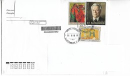 Used Envelope Russia 2019 Small Arms Designer M.T. Kalashnikov,150 Years Since The Birth Of F.A. Malyavina Artist - Lettres & Documents