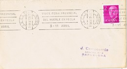 35932. Carta YECLA (Murcia) 1976. Rodillo Especial Feria Mueble De Yecla - 1931-Hoy: 2ª República - ... Juan Carlos I