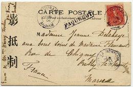 VIETNAM, MIT STPL. TOURANE ANNAM + PAQUEBOT NACH FRANKREICH AUS 1906 - Indocina (1889-1945)