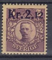 +Sweden 1917. Michel 108 (ex.1). MNH(**) - Neufs