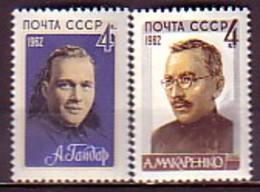 RUSSIA - UdSSR - 1962 - Gajdar - Macarenko - 2v** Mi 2684/85 - 1923-1991 URSS