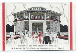 Paris Exposition Arts Deco 1925 - Ausstellungen