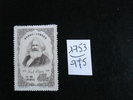 Chine - Année 1953 - Karl Marx - Y.T. 975 - Oblitérés - Used - Gebruikt