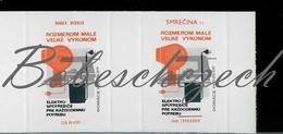 A102 CZECHOSLOVAKIA 1988Matchbook Bookmatch Domace Potreby Home Electrical Appliances - Hairdryer - Iron - Computer - Scatole Di Fiammiferi