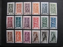 A). Inde: TB Série N° 236 Au N° 253, Neufs X . - Indië (1892-1954)