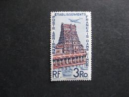 Inde:  TB PA N° 17, Neuf  XX . - Indië (1892-1954)