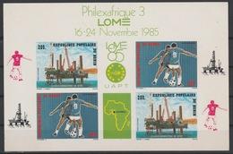 Benin 1985 Mi. 401 - 402 Epreuve De Luxe Proof Football Fußball Soccer Philexafrique Lomé Champ Pétrolier Sème - Bénin – Dahomey (1960-...)