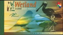 HONG KONG 2000 Stamp Exhibition Wetland Birds Paradise Animals Fauna Complete Prestige Booklet Carnet MNH - Birds