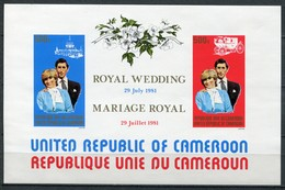 Kamerun Mi# Block 18 B Postfrisch MNH - Lady Diana Wedding - Kamerun (1960-...)
