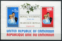 Kamerun Mi# Block 18 A Postfrisch MNH - Lady Diana Wedding - Kamerun (1960-...)