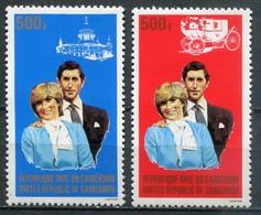 Kamerun Mi# 954-5 A Postfrisch MNH - Lady Diana Wedding - Kamerun (1960-...)
