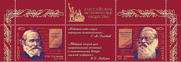 2020-2609-2610 Top Strip (2v+label) Russia 200th Anniversary Of Sergei Solovyov And Ivan Zabelin-historians MNH ** - Unused Stamps