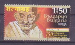 80-067 / BG - 2019  150 Birth Anniversary Of Mahatma Gandhi      -  Used O - Bulgarien
