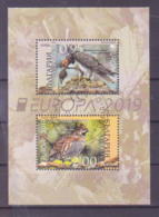 80-082 / BG  - 2019 -EUROPA CEPT  Block Used O - Bulgarie