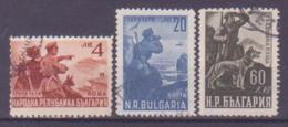 73-758 / BG - 1949  BORDER GUARDS    Mi 709/11 O - 1945-59 République Populaire