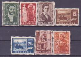 73-779 / BG - 1950  PAINTINGS  Mi 731/37 O - 1945-59 République Populaire