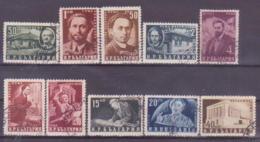 73-782 / BG - 1950  1 YEAR Without GEORGI DIMITROV  Mi 739/48 O - 1945-59 République Populaire