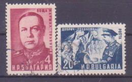 73-799 / BG - 1950  1 YEAR Without MARSHAL TOLBUHIN  Mi 763/64 O - 1945-59 République Populaire
