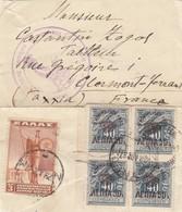 GRECE. TRES PETITE LETTRE. 28 AOUT 1937. POUR CLERMONT-FERRAND TAXXIA  / 2 - Greece