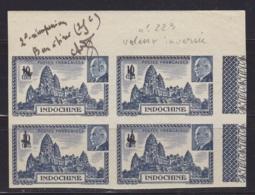 """Indochine Epreuve Du N°223 En Bloc De 4 """"bon A Tirer 2e Reimpression (valeur Inversée Voir N°222) - Indochine (1889-1945)"""