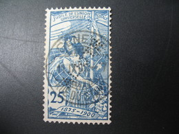 Perforé  Perfin  Suisse  à Voir ;   Perforation    ALIOTH     Ref   A 32 - Gezähnt (perforiert)