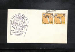 Spain 1971 Space / Raumfahrt Apollo 15 Tracking Station Madrid Interesting Cover - Briefe U. Dokumente