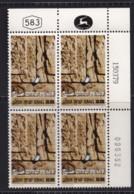 ISRAEL, 1979, Cylinder Corner Blocks Stamps, (No Tab), Peace Stamp, SGnr(s). 750 X1081 - Israel