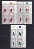 ISRAEL, 1979, Cylinder Corner Blocks Stamps, (No Tab), New Year - Sages, SGnr(s). 757-759 X1082 - Israel