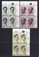 ISRAEL, 1979, Cylinder Corner Blocks Stamps, (No Tab), Historical Personalities, SGnr(s). 763-765, X1082 - Israel
