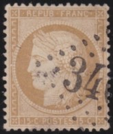 France       .    Yvert    .    55      .         O      .      Oblitéré - 1871-1875 Ceres