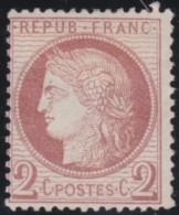 France    .    Yvert    .   51  (2 Scans)     .   *     .    Neuf Avec Gomme  .   /  .  Mint-hinged - 1871-1875 Cérès