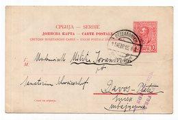 05.02.1915.WWI SERBIA,SERBIAN CARD SENT FROM SERBIA,CENSORED IN SERBIA,VIA THESSALONIKI TO DAVOS,SWITZERLAND - Serbia