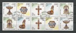 Russia 1995 Fabergé Museum Pieces Strip Y.T. 6142/6146 (0) - 1992-.... Fédération